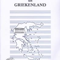Griekenland - Liederen en dansen