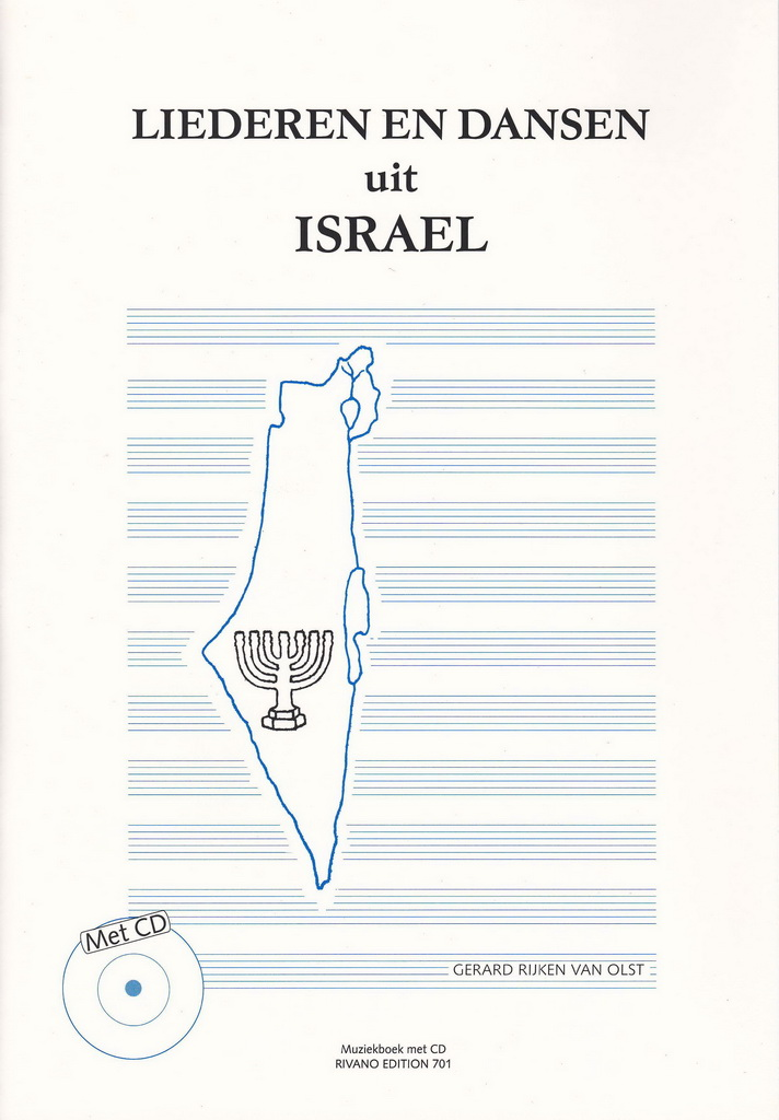 Israël - Liederen en dansen